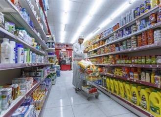 January inflation up 1.79%