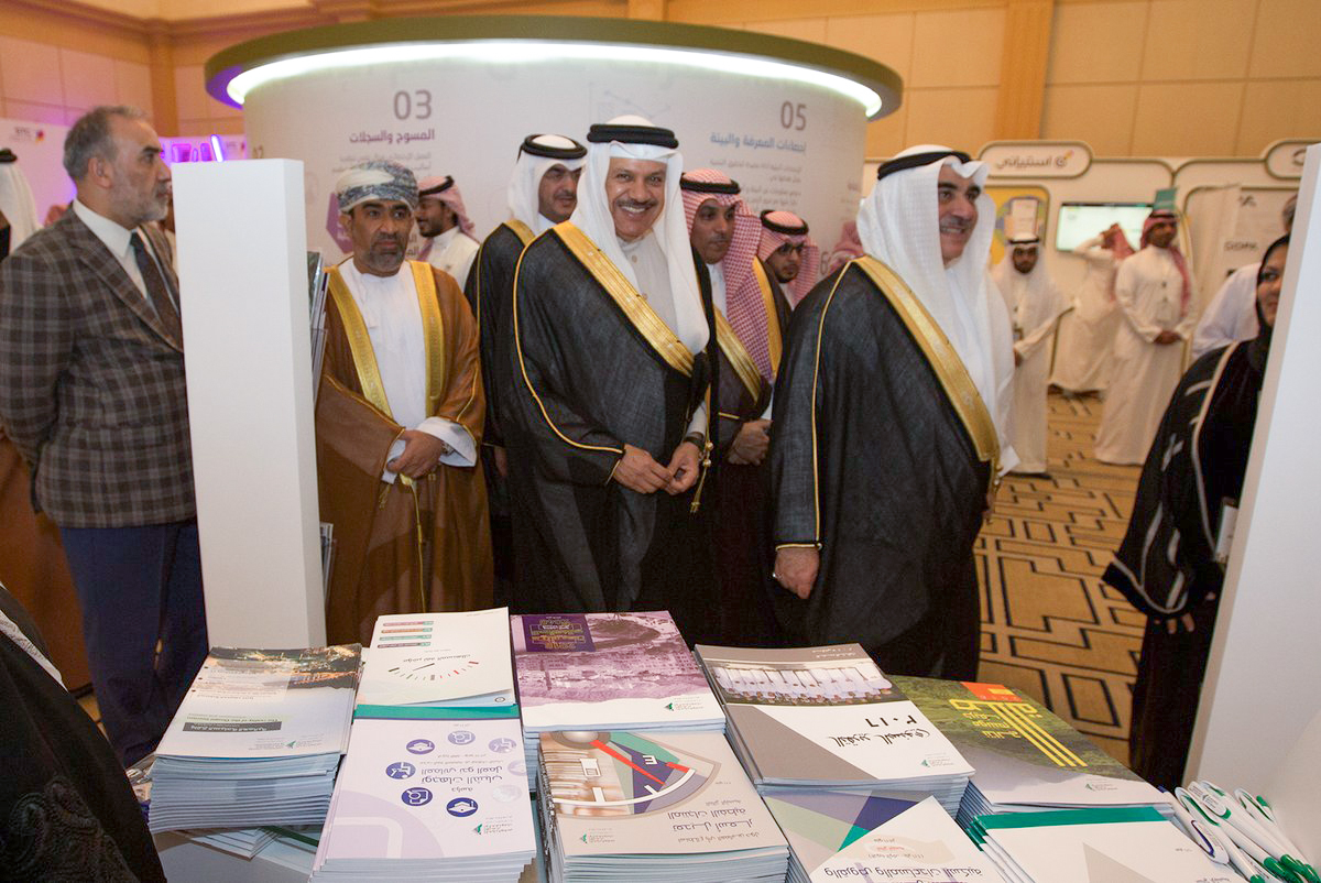 Opening of the first Gulf statistical forum