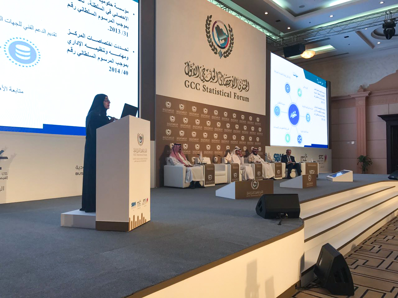 Oman presents paper on 'data to information'  at first Gulf Statistical Forum in Riyadh